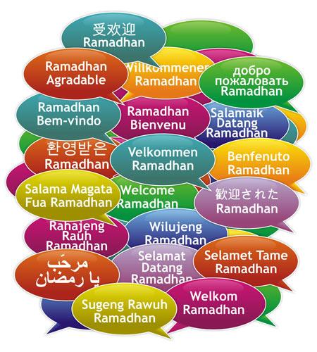 Ramadhan  Atau  Ramadan
